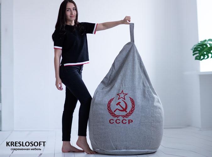Кресло-мешок Груша СССР