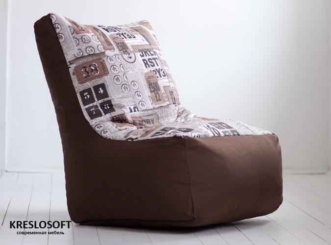 Чилаут Фэктори и коричневый