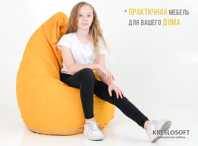 Кресло-мешок Груша Желтая