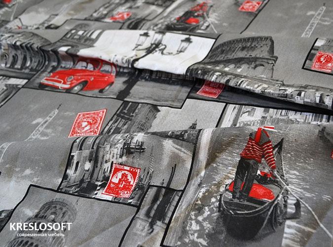 Чилаут Колизео с красным