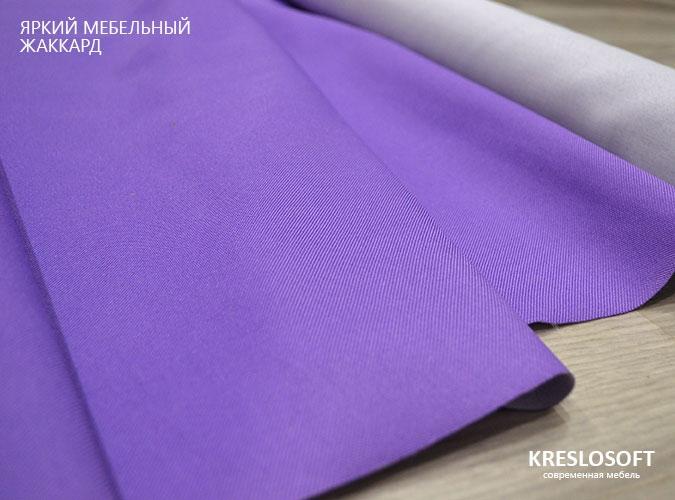 Чилаут Фиолетовый