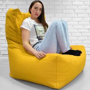 Чилаут Желтый