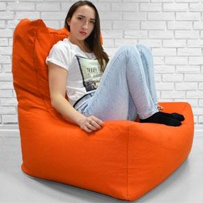 Чилаут Оранжевый